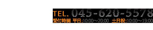 新横浜で整体を受けるなら【口コミランキング1位】J'sメディカル整体院お問い合わせ
